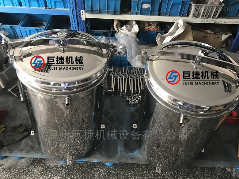 不銹鋼常壓人孔-小型桶體價格、發酵桶廠家