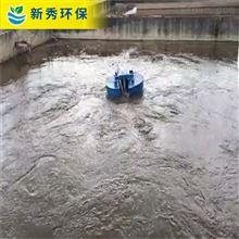 浮筒式潛水曝氣機性能參數