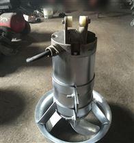 潜水搅拌器结构