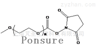 甲氧基PEG活性脂单官能团衍生物