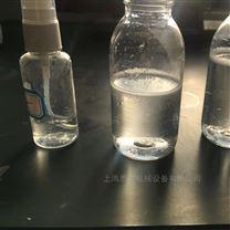溶膠凝膠法超高速膠體磨