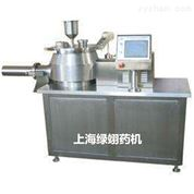HLSG系列濕法混合制粒機