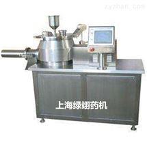 HLSG-50HLSG系列湿法混合制粒机