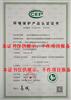 廣西環保認證揚塵監測系統包安裝