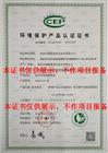 广西环保认证扬尘监测系统包安装