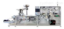 DPH260Q/DPH300Q高速全伺服泡罩包裝機