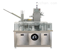 ZH多功能自动装盒机