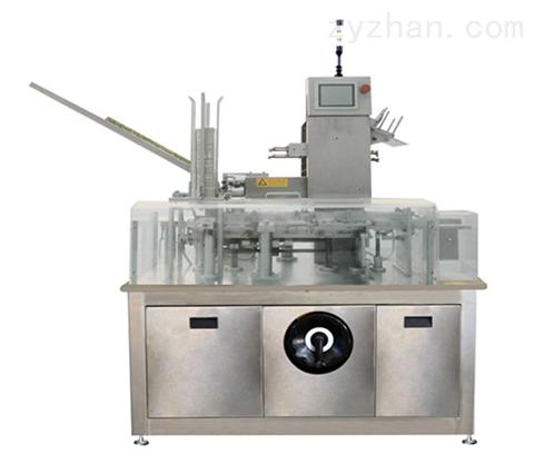 立式多功能自动装盒机