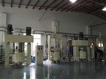 廣東雙行星動力混合機生產廠家