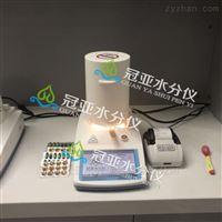 红外医药冲剂水分仪技术原理