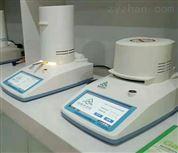 小麥水分快速測定儀 鹵素水分測試儀 廠家