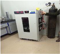 LCD低温低湿保存箱
