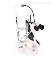 日本双目裂隙灯显微镜 S280s