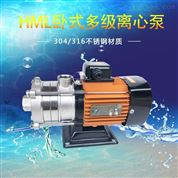 多级节段式热水高压离心泵