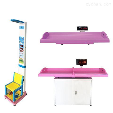 电子婴幼儿体检机;卧式婴儿身高体重一体机