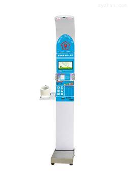 一体化自助式健康体检一体机,健康查体仪器