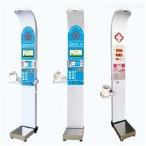 體檢專用一體化健康檢測全自動體檢機