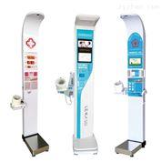 医院智能体检一体机,自助健康超声波体检机
