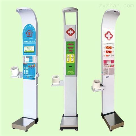 触控式自助健康体检一体机,智能互联体检机