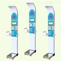 體檢專用健康管理一體機;健康小屋體檢機