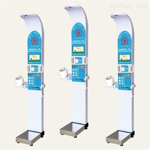 健康体检机,智能体检健康管理一体机自助式