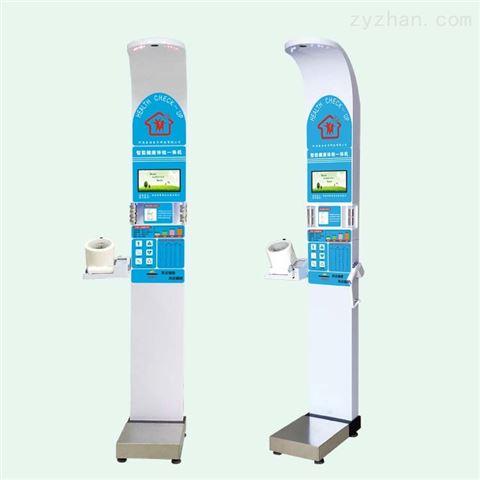 医用超声波全自动体检机,测身高体重体检仪