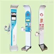 健康小屋體檢一體機健康自助體檢系統