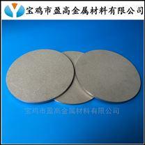 多孔钛发泡板、微米级泡沫钛过滤板