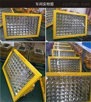 绥化化工厂100W防爆灯 LED防爆泛光灯