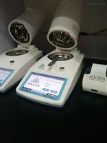 進口糧食快速水分測定儀品牌_使用方法