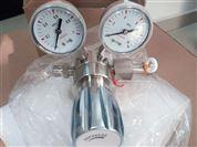 氯化氢硫化氢减压阀