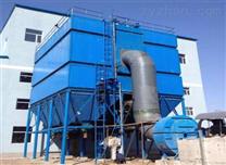 电厂燃煤锅炉电袋复合除尘器厂家配置表报价