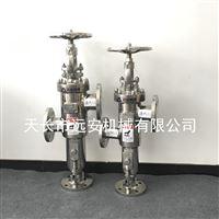 HYB低压蒸汽液化喷射器