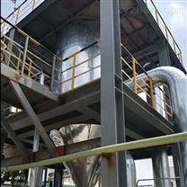 碳酸鋰結晶器_廠家直銷