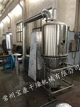 GFG-120曬烷高效沸騰干燥機