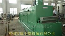 催化劑專用帶式干燥機