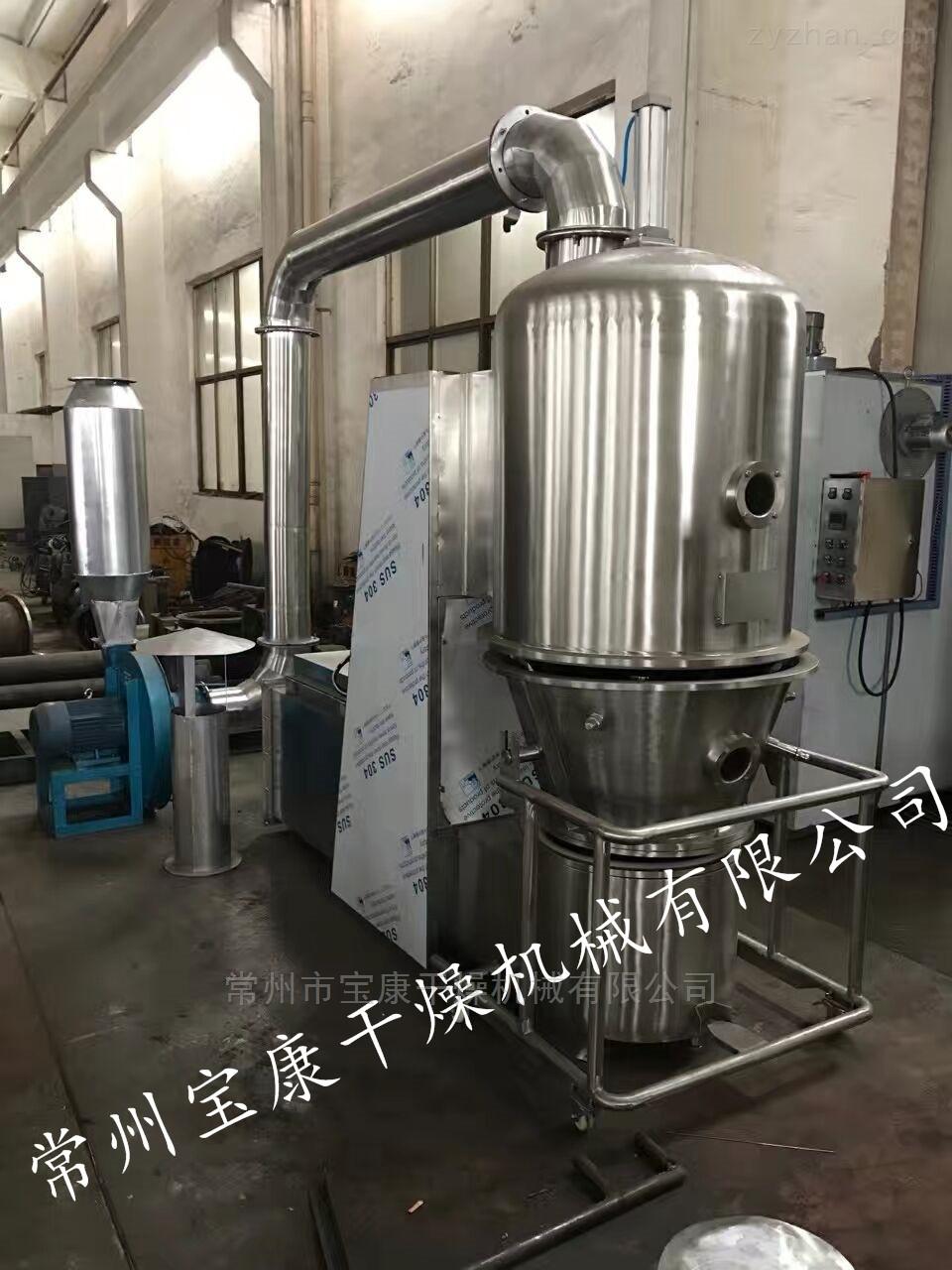 冲剂颗粒干燥设备-GFG系列高效沸腾干燥机