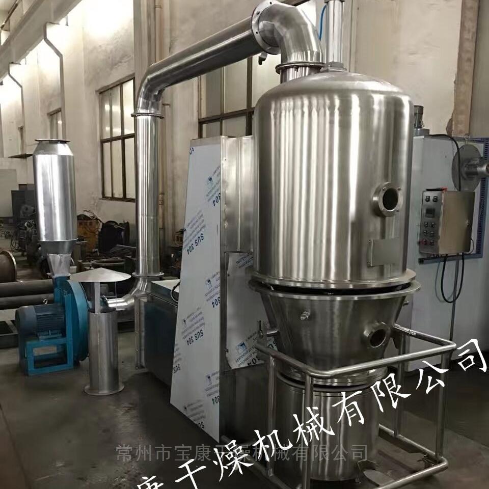 干酪素高效沸腾干燥机