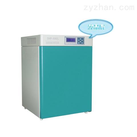 GHP-9050隔水式培養箱