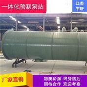文昌污水一体化泵站