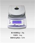 鹵素水分快速測定儀DSH-50A-1