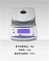 卤素水分快速测定仪DSH-50A-1