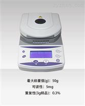 卤素水分快速测定仪DSH-50A-5