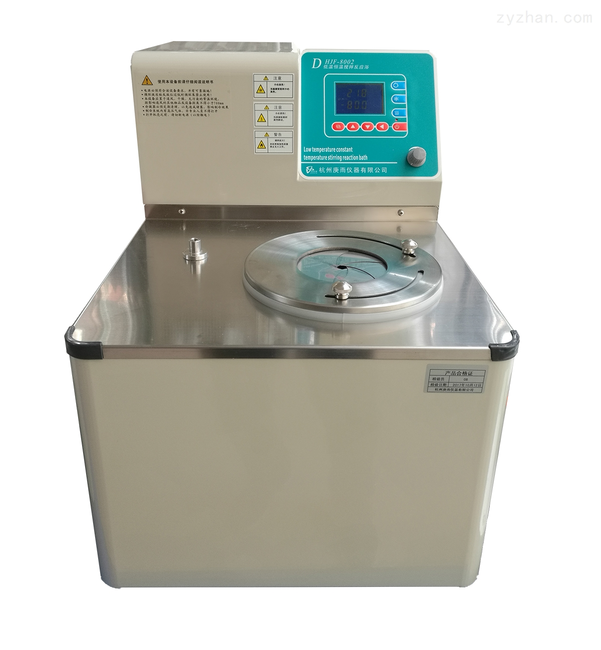 恒温磁力搅拌水槽