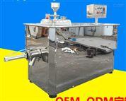 GHL-50型卧式圆筒高速切割粉碎混合制粒机