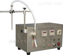 天水沃發牌小型磁力泵灌裝機