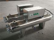绍兴紫外线消毒器设备厂家