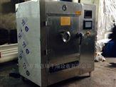 RWBZ-供应太原微波真空干燥机,维修干燥箱