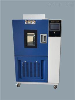 武汉科辉HS-010湿热试验箱高温高湿测试机