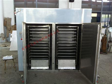 低溫高效顆粒沸騰烘箱廠家